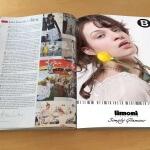 advertising-design-limoni