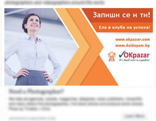 Social media ads cover design